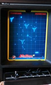 asteroids arcade vector - photo #22